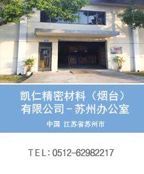 company_4_4-209x253
